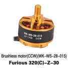 Walkera - Motore Brushless (CCW) per Furious 320