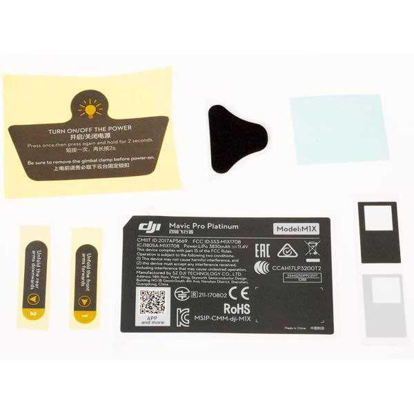 DJI Mavic Pro Platinum - Se completo adesivi - Stickers