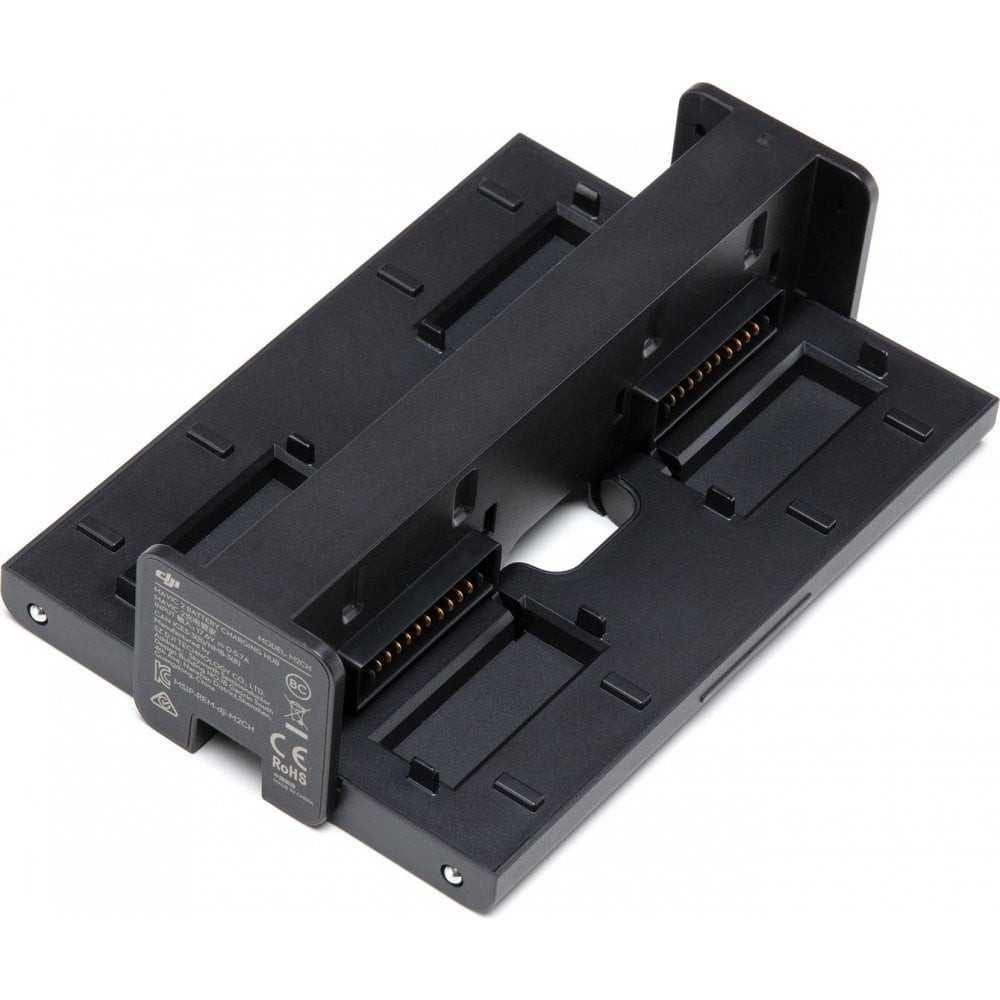 DJI Mavic 2 Pro/Zoom - Battery Charging Hub