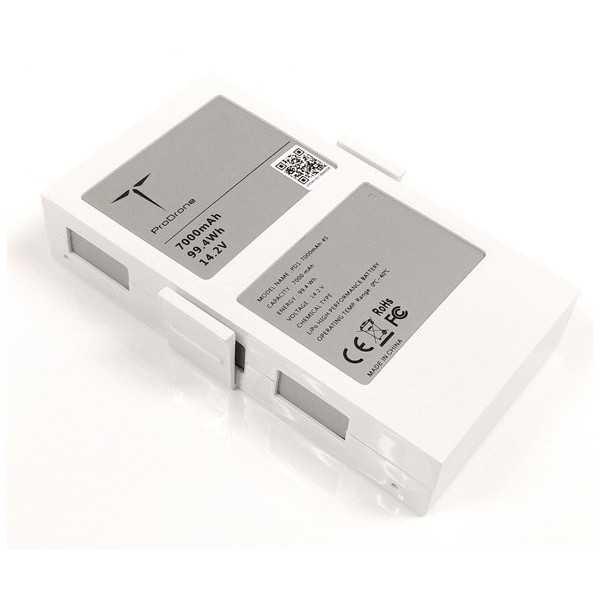 GDU - BYRD Batteria 7000mAh (4S) 14.2 Volt