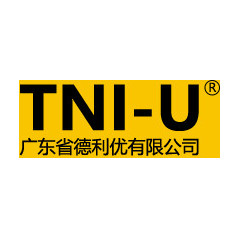 TNI-U