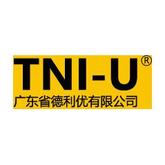 TNI-U